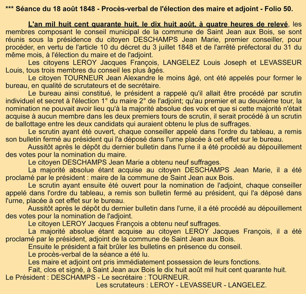 P.V. de la séance du 18 août 1848. Registre des délibérations 1D5.